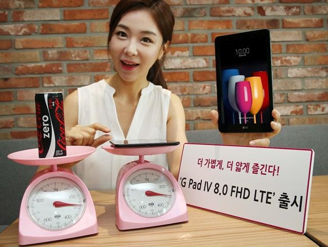 LG-G-Pad-IV-8.0-FHD-tablet