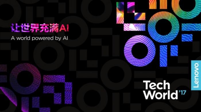 Lenovo-AI-concepts