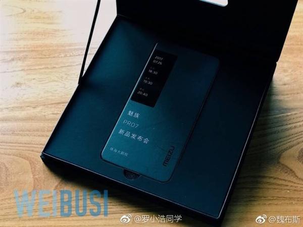 Meizu-PRO-7-invitation