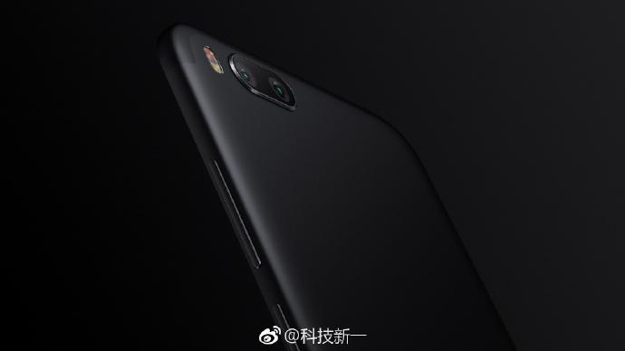 Xiaomi-marca-lanmi