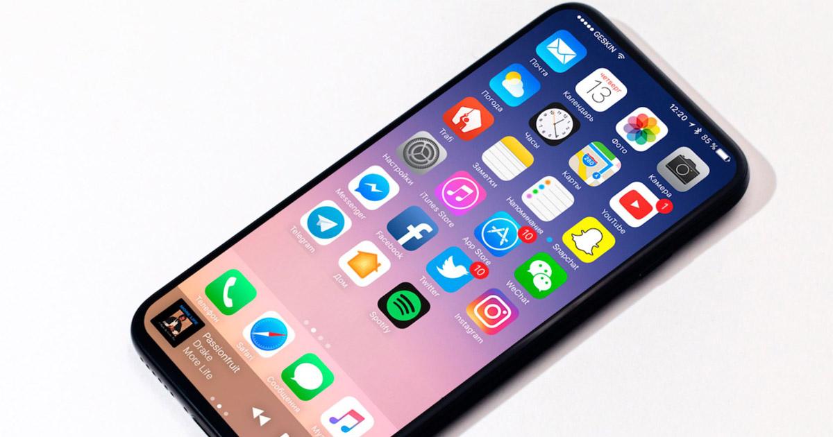 iPhone 8 posiblemente no incluya un lector de huellas