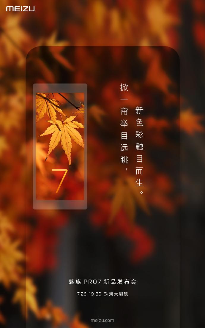 meizu pro 7 pantalla trasera oficial