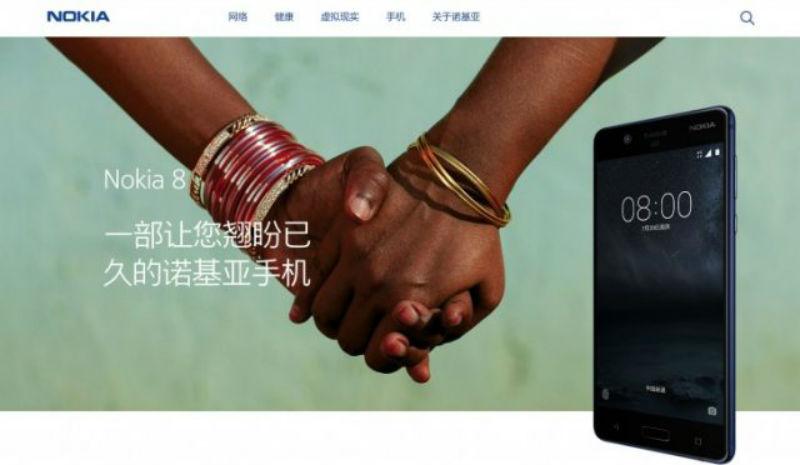 Así luce la página oficial del Nokia 8