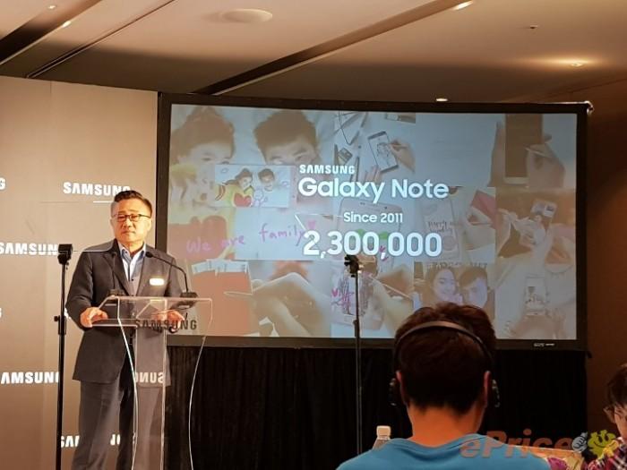 ventas linea galaxy note