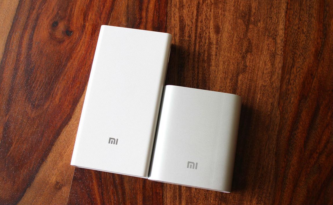 Xiaomi tiene sus powerbanks en una increíble oferta