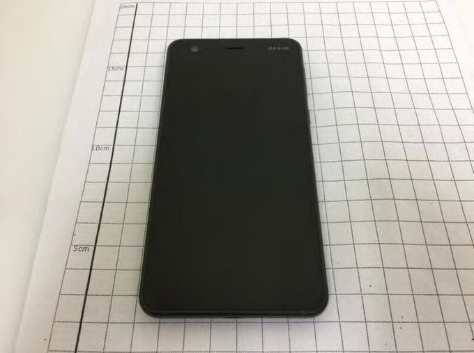 Nokia-2-frontal