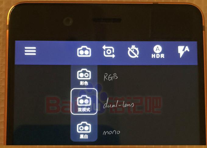 Nokia-8-camera-mono-doble-rgb