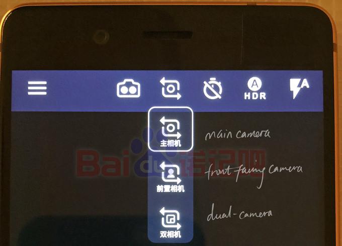 Nokia-8-camera-trasera-frontal-doble