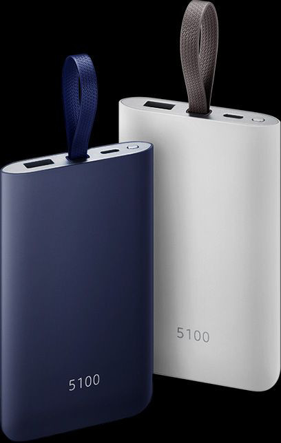 galaxy-note-8-battery-pack