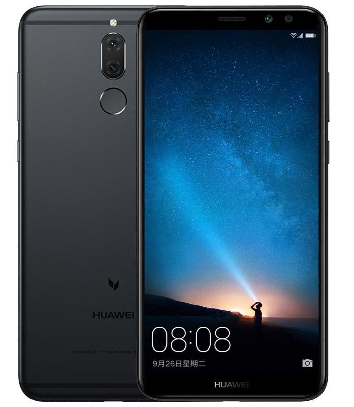 Huawei Maimang 6 podría hacerse conocer como Mate 10 Lite fuera de china