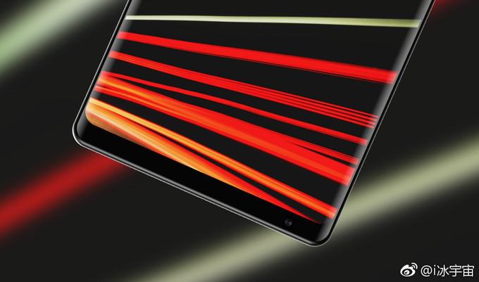Xiaomi-Mi-Mix-2-display-1