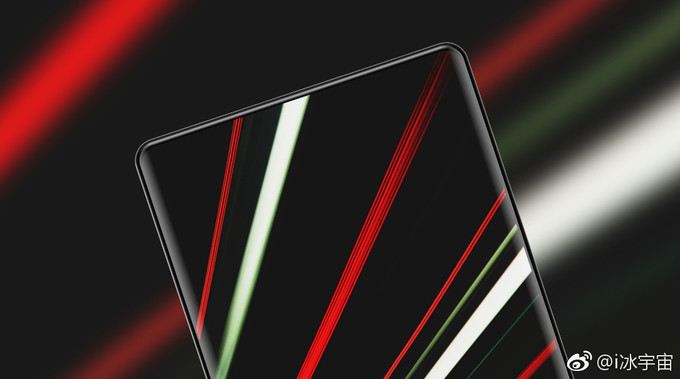 Xiaomi-Mi-Mix-2-display