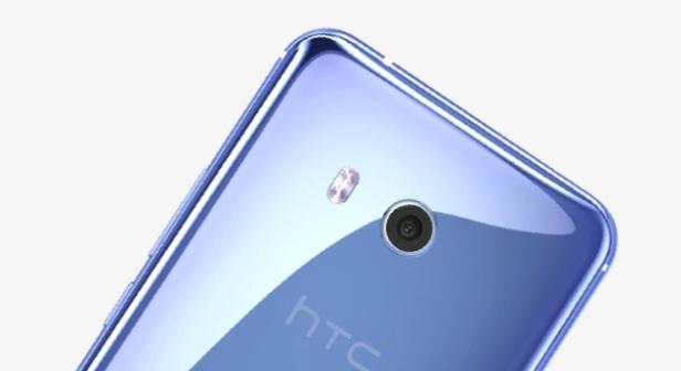 htc-2018-flagship