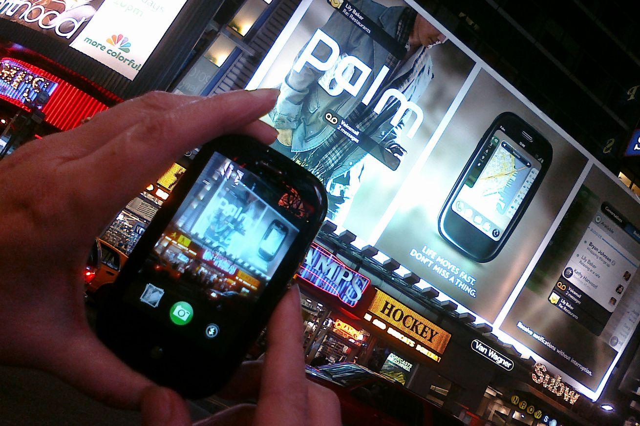palm pre_1