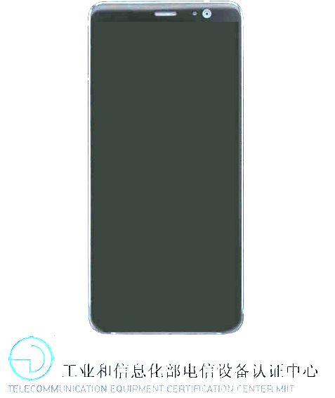 HTC-U11-Plus-1
