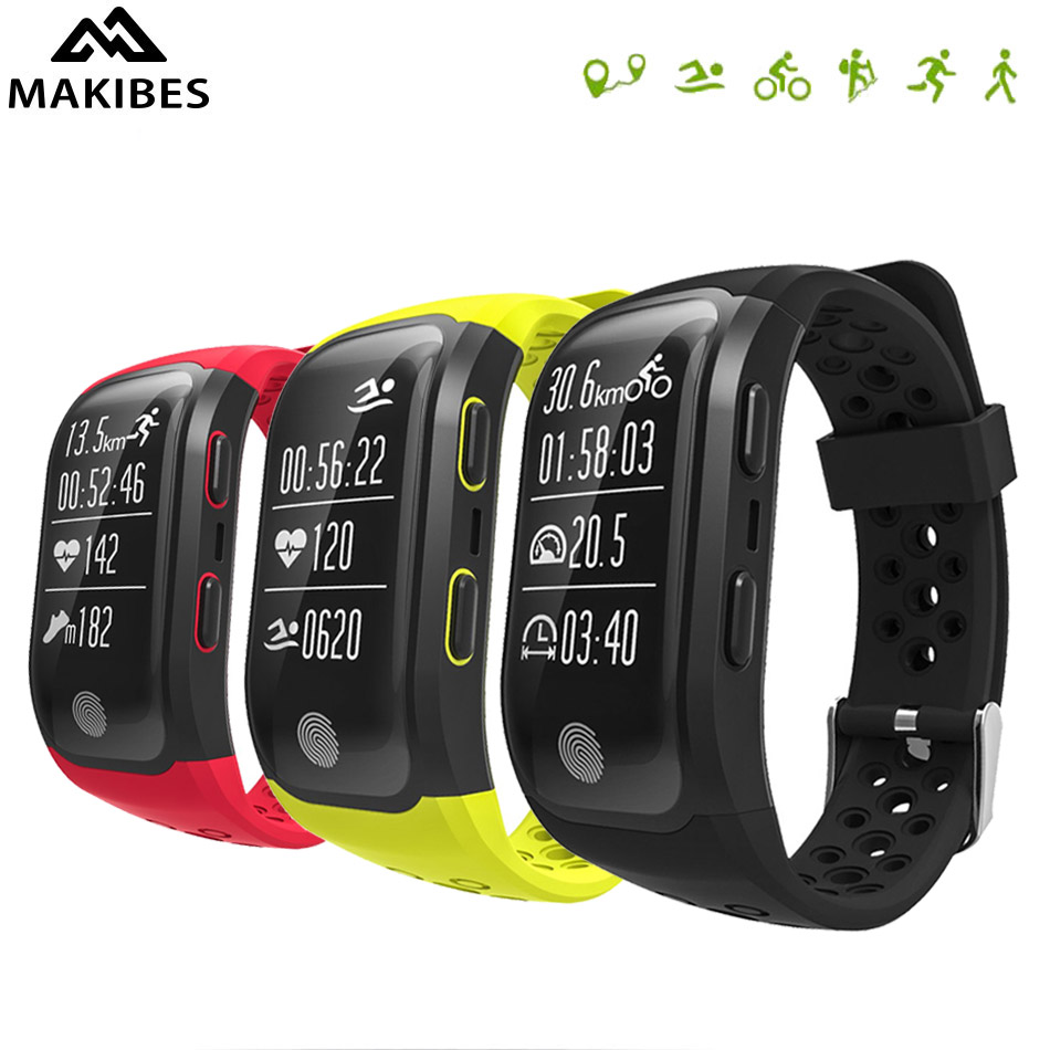 Makibes-G03-Smart-Bracelet-Heart-Rate-Monitor-GPS-Activity-Tracker-Fitness-Sport-Tracker-IP68-Waterproof-for