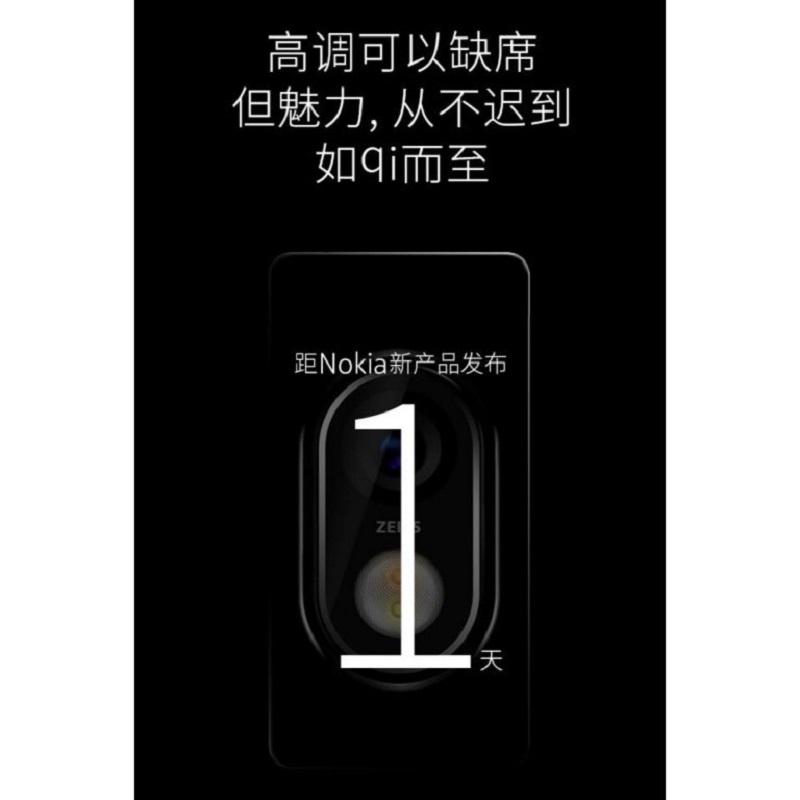 Nokia-7-teaser