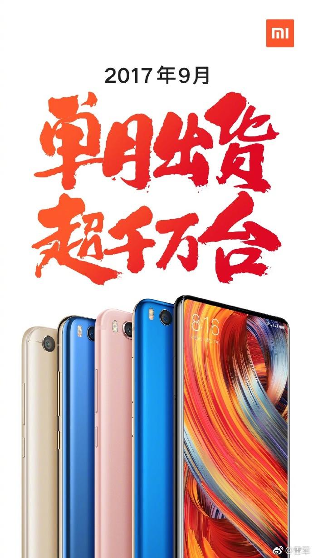 xiaomi 10 millones smartphones vendidos septiembre 2017