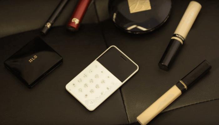 NichePhone-S-1
